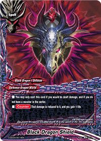 76 Best Future Card Buddyfight Cards I Have Images Darkness Death