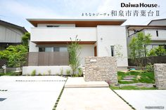 まちなかジーヴォ和泉市青葉台II (分譲住宅)|大阪府和泉市|建売・分譲住宅【大和ハウス】