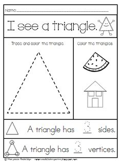 My Kindergarten Shapes. Teaching flat and solid shapes in Kindergarten and…