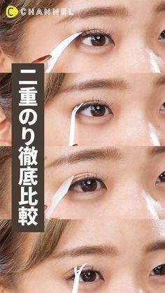 Skin Makeup, Beauty Makeup, Monolid Eyes, Haircuts Straight Hair, Korean Eye Makeup, Korean Make Up, French Tip Nails, Grunge Hair, Aesthetic Makeup