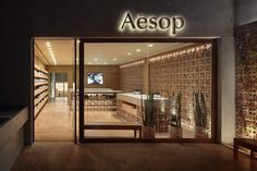 campana brothers latest retail interior for aesop is characterized by the use of brazilian cobogó brick on the walls, counter tops and product display. Architecture Design, Facade Design, Exterior Design, Boutique Interior, Aesop Shop, Retail Facade, Showroom Design, Retail Store Design, Retail Interior