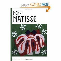 Henri Matisse (Sticker Art Shapes)