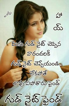 181 Best Kiran Images Telugu Manager Quotes Quotations