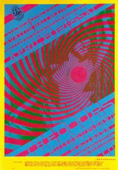 The Doors/The Steve Miller Blues Band/Haji Baba, April 14 & 15 1967 - Avalon Ballroom (San Francisco, CA.) Art By Victor Moscoso. Poster Art, Dog Poster, Poster Ideas, The Doors, Vintage Concert Posters, Vintage Posters, Blues Rock, New Age, Psycadelic Art