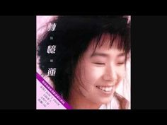 林憶蓮 - 早晨 24bit (HD) - YouTube Youtube, Youtube Movies