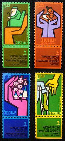 Israel postage stamps