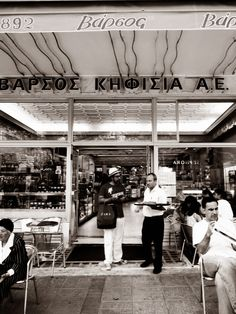 Mulberry and Pomegranate: Varsos in Kifissia - Athens Athens History, Greece History, Old Time Photos, Old Pictures, Athens Greece, Past Life, I School, Historical Photos, Vintage Photos
