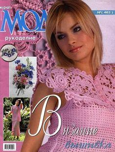Письмо «Мы нашли новые пины для вашей доски «журналы,книги».» — Pinterest — Яндекс.Почта