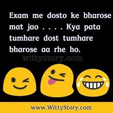 Bilkul yehi krte he sab kamine 😅😁😁😁 Jokes Quotes, Cute Quotes, Funny Quotes, Funny Memes, Girly Quotes, Qoutes, Hilarious, Desi Humor, Desi Jokes