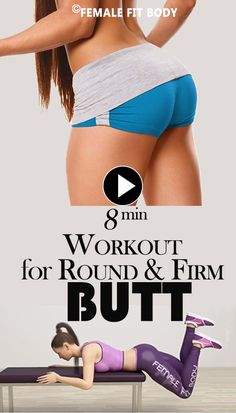 8 minute – Six Exercises for Round and Firm Butt (Full Video)