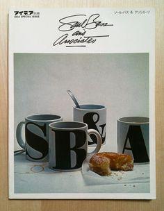 Revista IDEA Número especial Japón, 1978