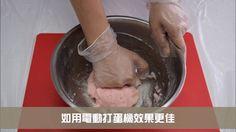 2016 中秋冰皮月餅製作示範及教學- ICHI-CAKE 一級烘焙甜品材料銷售中心