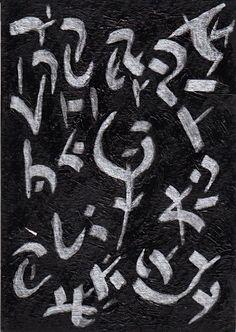 Darren Udaiyan - Tainnian Loka (Aaiyyanist craft paint on paper) Created for Art on a Postcard