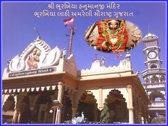 One of the most famous and greatest temple in Gujarat is Shree Bhurakhiya Hanumanji Mandir located at Bhurakhiya village belongs to Lathi taluka under Amreli district in Saurashtra (region) of Gujarat state. It is located about 11 kms from taluka head quarters Lathi, approx. 26 kms from Gariyadhar and around 29 kms from Babra on Amreli-Lathi-Chavand Hwy. In the period of the Hindu calendar Vikram Samvat of 1642 (in year 1585) Shri Damodardasji was a renowned saint.