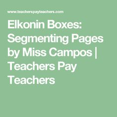 Elkonin Boxes: Segmenting Pages by Miss Campos | Teachers Pay Teachers