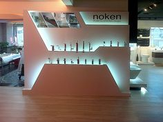 Trendy #Bathrooms arrives to Taiwan with the new showroom of Noken, that shows its fittings with Gamadecor & L'Antic Colonial