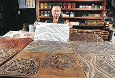 Imagine being an intern here... woodblock print heaven! http://www.designboom.com/history/karachokarakami.html