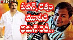 SS Thaman Confirmed as Music director for Pawan Kalyan RT Neusion Movie | Latest film news gossips