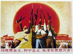 """""""Long live Leninism, Marxism and Mao Zedong Thought!"""" 1971 