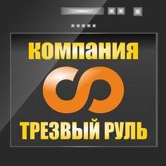 Русская усадьба в поселке Медное озеро: decorator_notes — ЖЖ