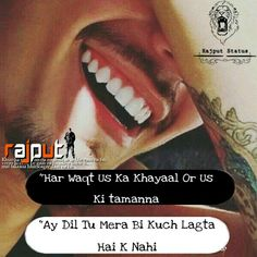 Na chah kr bhi srf wahi aari h khayalo me Urdu Poetry Romantic, Love Poetry Urdu, Romantic Quotes, Boy Quotes, Girly Quotes, Qoutes, Muslim Love Quotes, Cute Love Quotes, Missing My Love