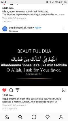 Fazal Quran Quotes Inspirational, Islamic Love Quotes, Muslim Quotes, Islam Hadith, Allah Islam, Islam Quran, Islamic Phrases, Islamic Messages, Islamic Teachings