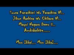 Naruto Opening 3 Kanashimi Wo Yasashisa Ni ~ Little By Little (Lirik Full Version) - YouTube
