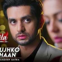 Main Tujhko Kahaan New Mp3 Song From Silsila Tv Serial Sony Tv Zee Tv Tv