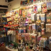 Hakkuna Matatta One Stop Party Supplies Birthday Return Gifts Store In Gurgaon