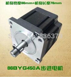 86BYGH450A-06 stepper motor/engraving machine steppering motor for CNC machine