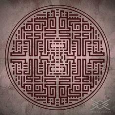Kris Davidson / Sacred Geometry <3