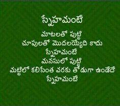 original friendship quotes in telugu images allquotesideas