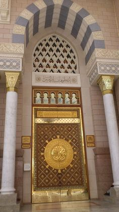 The Most Beautiful Mosques Photography In The World Al Masjid An Nabawi, Masjid Al Haram, Art Nouveau, Art Deco, Mosque Architecture, Art And Architecture, History Of Islam, Mekkah, Beautiful Mosques