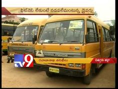Transport department check on unfit school buses