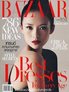 Tang Wei Zhou Xun Zhang Ziyi Fan Bingbing Li Bingbing Cover Clothing