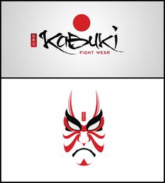 Kabuki Fight Wear Logo design