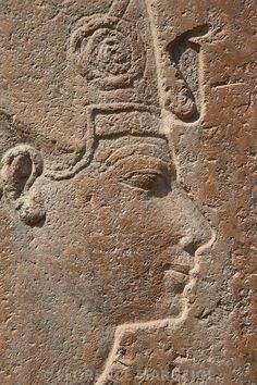 Pointe d'un des obélisques érigés par pharaon Thoutmosis III (1479-1425 av. J.-C.) devant le IVe pylône du temple d'Amon à Karnak, aujourd'hui devant le musée en plein air.