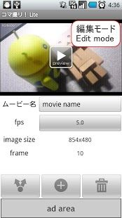 Google Play, Apps Android, Stop Motion Movies, Galaxy Nexus, Store, Tent, Shop Local, Larger