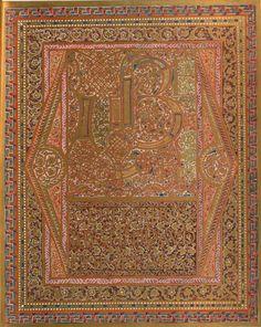 Codex Aureus of St. Emmeram - Georg Leidinger Facsimile©Bayerischen Staatsbibliothek in München