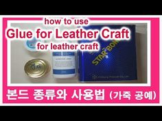 About Glue for Leather Craft Leather Working, Leather Craft, Make It Yourself, Play, Crafts, Leather Crafts, Manualidades, Handmade Crafts, Craft