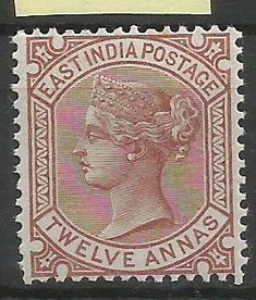 The Rarest of East India Stamps Overview The Vintage British East India stamps of Queen Victoria had been issued since 1852 by Brit. Rose Scott, Anna Green, Letter Writer, Indian Flag, Rare Stamps, Elephant Head, Myla, Penny Black, Crown Jewels