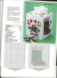 CHRISTMAS WISHES TISSUE BOX COVER by ROSEANNA BECK 2/3