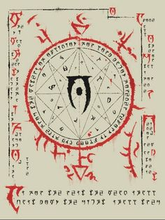 Oblivion from Skyrim and the Elder Scrolls game series should aid me, the inscribing and runic symbols add to the magical sense of any paper.