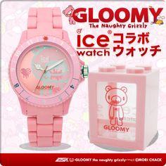 Mori Chack x ICE WATCH  *-* wantt...