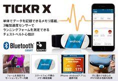 Wahoo Fitness TICKR X モーションセンサー・メモリ内蔵心拍計