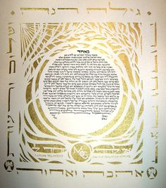 Blessings Ketubah with Gold calligraphy Hebrew and by jerise