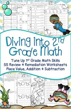 Review first grade math skills at the beginning of second grade with these ocean-themed printables! 55 no-prep worksheets.