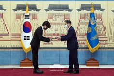 210914 Ceremony of Appointment as 'Special Presidential Envoy'