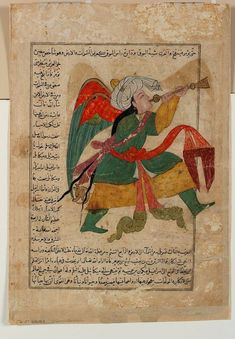 Folio from a Aja-ib al-Makhluqat (Wonders of Creation) by al-Qazvini Author: Muhammad al-Qazvini, ca. Medium: Opaque watercolor, ink and gold on paper Old Paper, Paper Art, Freer Gallery, Islamic Paintings, Iranian Art, Lost & Found, Illuminated Manuscript, Islamic Art, History