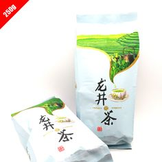 #goodmorning #coffeetime Organic Tea Green Tea LongJing - 8.82oz(0.66lb)(250r/g) tea weight loss - FREE EXPEDITED SHIPPING